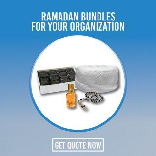 ramadan corporate gift deal