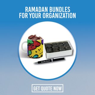 ramadan corpoare gift for employees