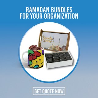 ramadan corporate gift for customers