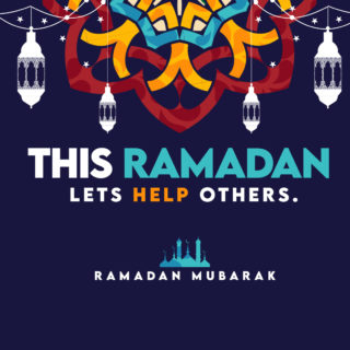This Ramadan Lets Help Others