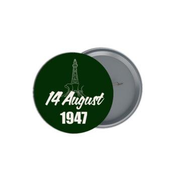 14 August 1947 Badge in Bulk