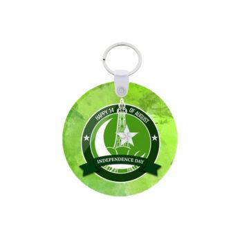 Happy 14 August Keychain in Bulk