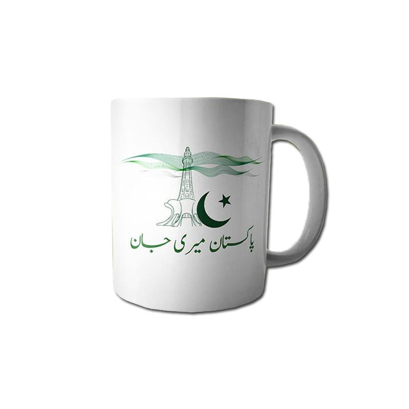 Youm-e-Azadi Cup