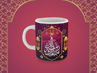 Ramadan Mugs for a Caffeine Fix: